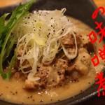 豚串焼き酒場 豚でん返し - 一晩煮込んで、もう一晩味をじっくり染み込ませ、旨味たっぷり!
