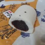 西益屋 - 料理写真:・しお釜 100円