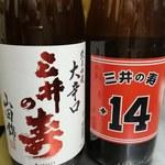 食楽 - スラムダンクのミッチー❗ラベルの日本酒♥