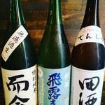 食楽 - プレミアム日本酒達でーす❗