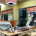 郷土の味 北彩 - 札幌エスタ地下1階にございます。