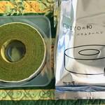 小柳津清一商店 - CHIYOの和 静岡茶バウムクーヘン