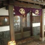 Tenkuunotsuki - 入り口の棟門がすごい!