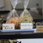 Seven Stars Coffee&Bakery - レインボーブレッド