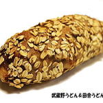 ザ ガク ベーカリー - 料理写真:オーガニックいちじく&くるみ