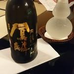 菊乃井 - 京都出て東京行くとき新幹線でよく飲むねん笑笑