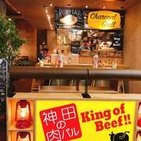 神田の肉バル RUMP CAP-