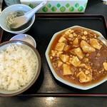 御舟 - 麻婆豆腐定食です。