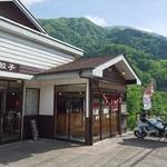 家庭Dining NAGOMI - 道士道から見た店舗風景