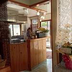 家庭Dining NAGOMI - 厨房と和美さん