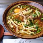 家庭Dining NAGOMI - 鶏月見カレーうどん
