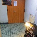 渋谷貸切パーティースペース アジト ワンダーダイニング - 入口