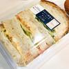 リトルマーメイド - 料理写真:たまごと野菜のモーニングサンド(からし使用)