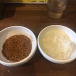 立川マシマシ - 魚粉・玉ねぎトッピング