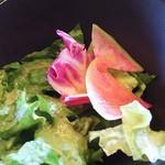鉄板焼 ボヌール - グリーンサラダ