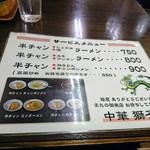 85573635 - 半チャーハンと麺類のセット