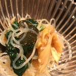 居食屋 YAGAIYA - バイ貝の燻製の入った中華春雨?(前菜)
