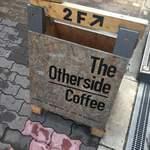 ジ・アザーサイド・コーヒー - アザーサイド コーヒー