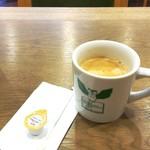 みねるばの森 - オーガニックコーヒー。