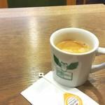 85575950 - オーガニックコーヒー。