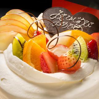 お子様のお誕生日のお祝いに!