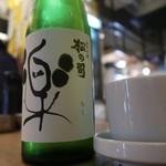 呑ん処 二○九 - 松の司