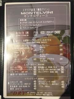 ヒレ肉の宝山 銀座 数寄屋橋店 -