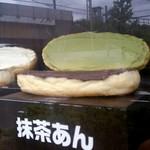 コッペんどっと - 抹茶あん 240円