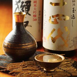 厳選日本酒!十四代、獺祭、玉乃光や珍しい日本酒も全国から厳選