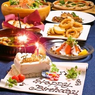 誕生日・記念日にはデザートプレート♪バースデーコースも有♪