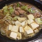 当り矢 - ホルモン&豆腐