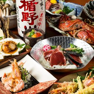 名酒に見合った厳選食材使用の和食宴会コース多数
