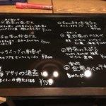 蕎麦 AKEBONOYA - 黒板メニュー