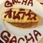 居酒屋 GACHA GACHA - ワンコインまかない飯