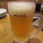 RIGOLETTO KITCHEN - ハートランド生ビール 550円+Tax