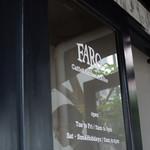 FARO - 店の入口