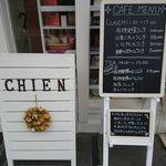Chien -