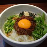 てっぺん - 料理写真:カレー台湾まぜそば小盛(780円)