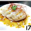 175°DENO担担麺 - 料理写真: