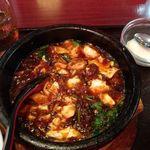 純中国伝統料理四川料理 芊品香 - 元祖火焔山香草麻婆豆腐定食