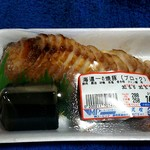 ユービック - 料理写真:三枚肉チャーシュー