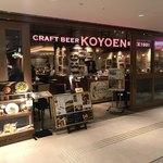 CRAFT BEER KOYOEN -