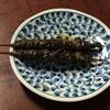 うなちゃん - 料理写真:ひれ