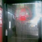 8560187 - 謎の自動ドア