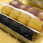 聖弘堂 - しょうゆ串だんご70円、あん串だんご70円、ごま串だんご