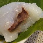 聖弘堂 - 柏もち90円