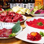 生肉専門店 焼肉 金次郎 - 5000円コース