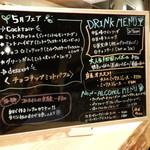 洋食酒場 コルヌイエ -