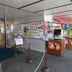 和楽園 - お店の入り口前