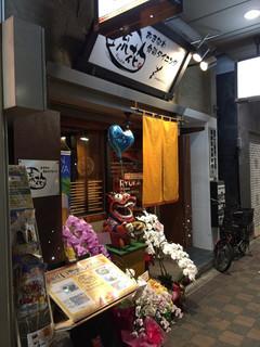 琉花 - 店舗外観2018年5月